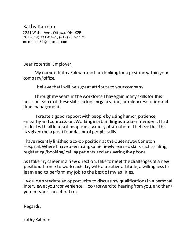 kathy resume and cover letter