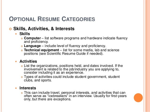 interests in a resume