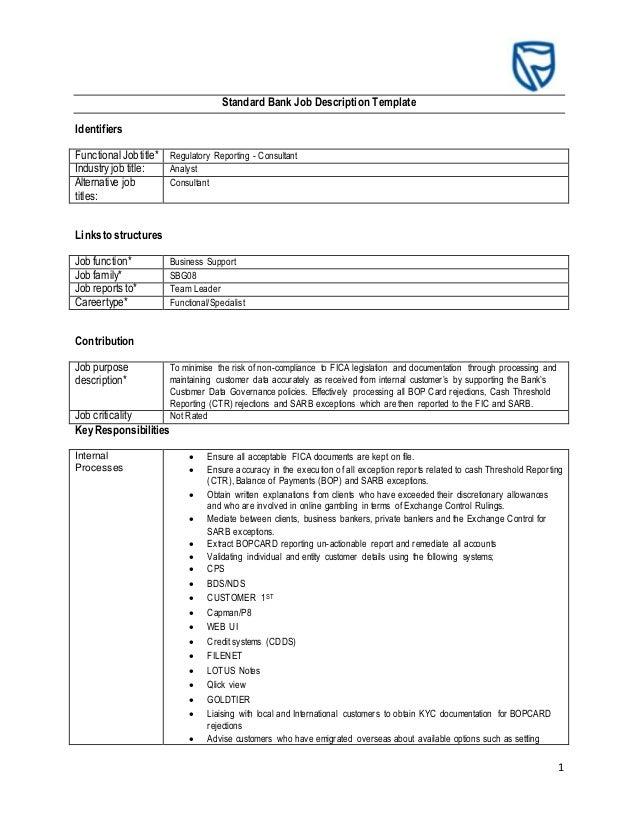 position description template