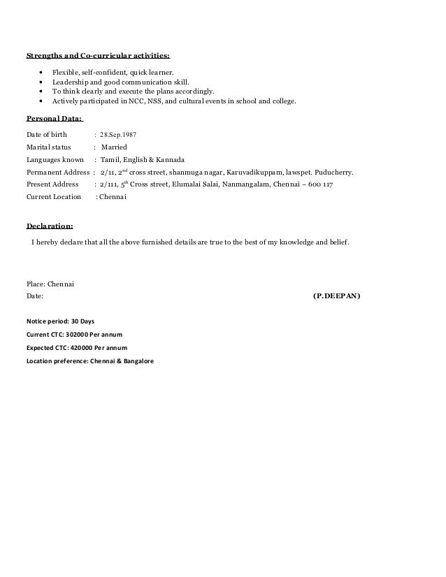 deepan resume