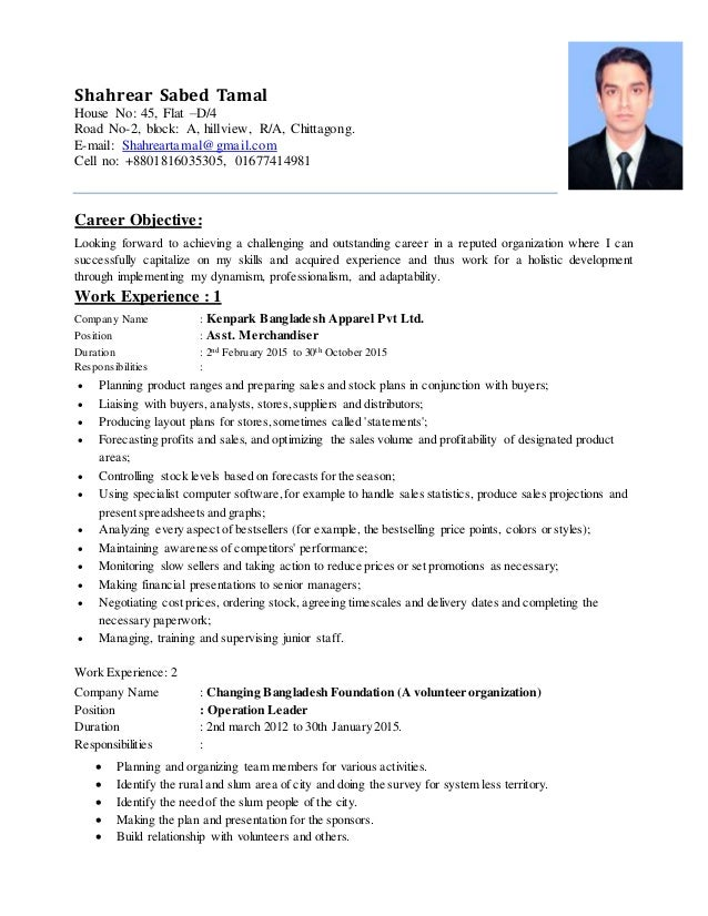 resume of shahrear sabed marketing cu mba