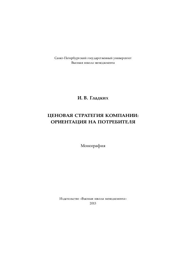 shop philosophy of mathematics