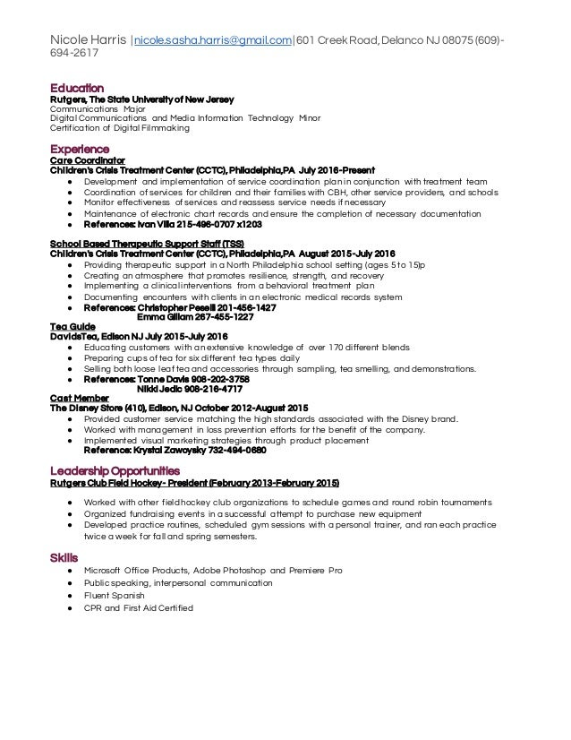 nicole_harris_resume