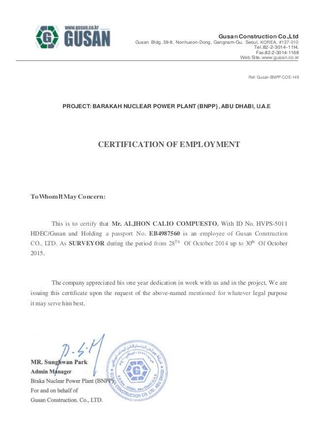 Combine Certificate Aljhon