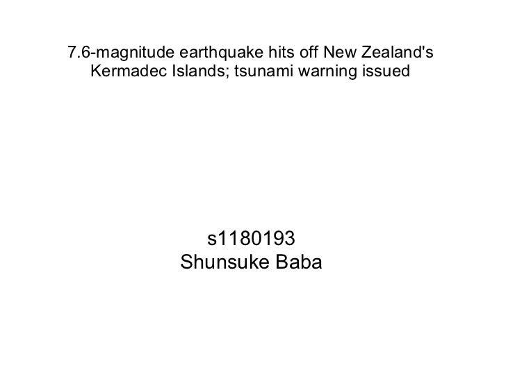 7.6-magnitude earthquake hits off New Zealands   Kermadec Islands; tsunami warning issued                s1180193         ...