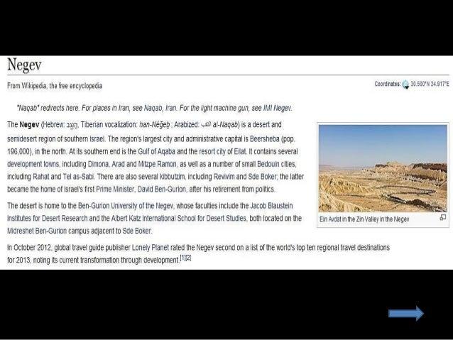 777 - Negev-Israel Slide 3