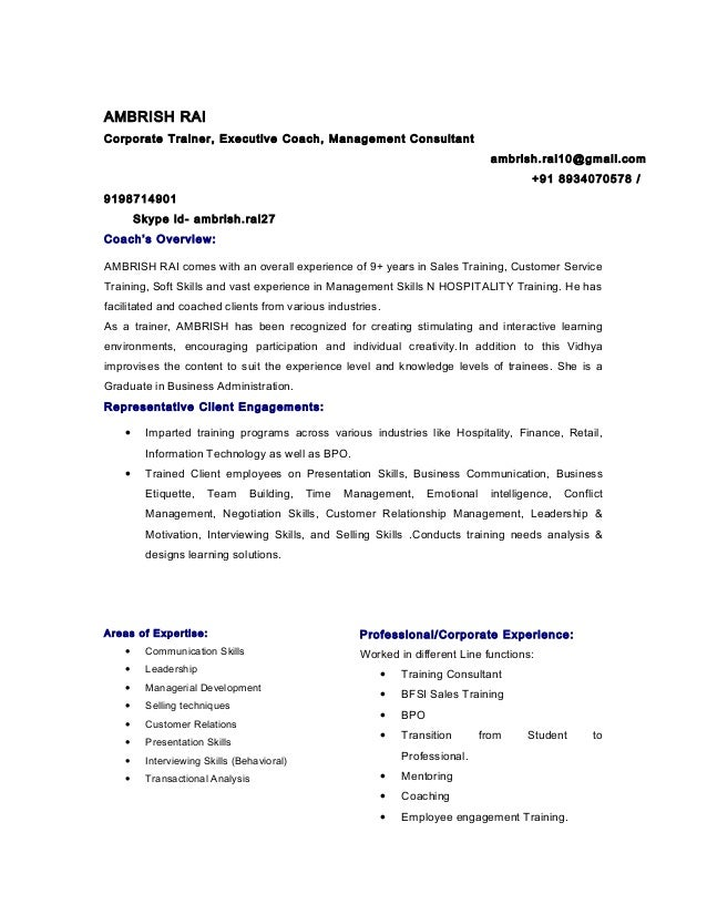 application letter for training in company