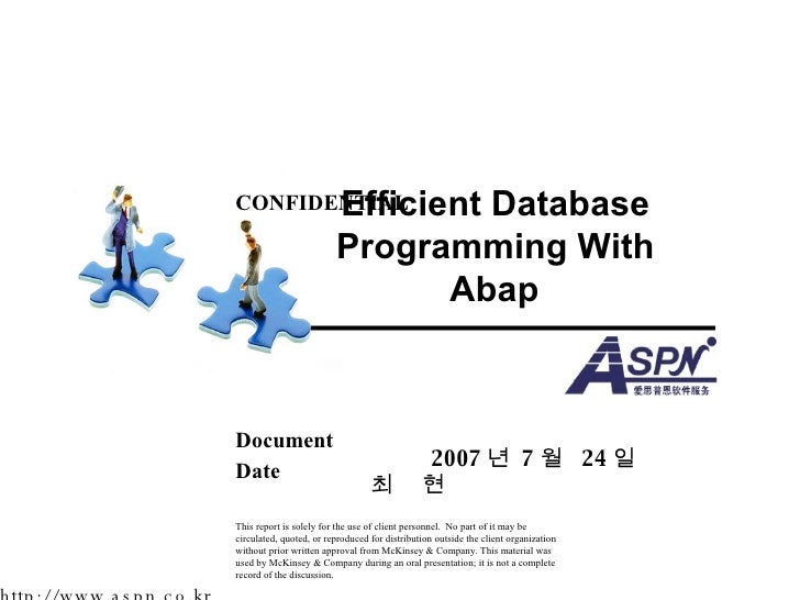 200 7 년  7 월   24 일  최  현  Efficient Database  Programming With  Abap