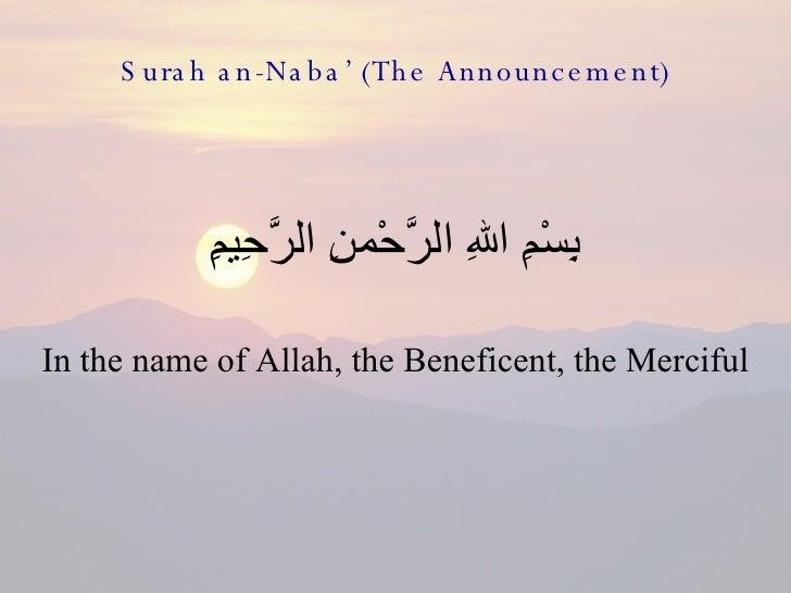 Surah an-Naba' (The Announcement) <ul><li>بِسْمِ اللهِ الرَّحْمنِ الرَّحِيمِِ </li></ul><ul><li>In the name of Allah, the ...
