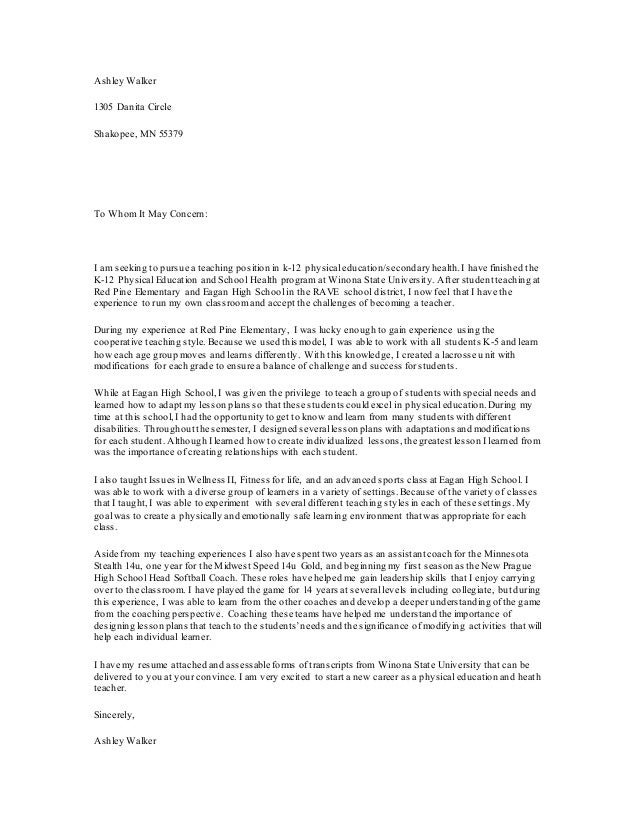 Pe Cover Letter