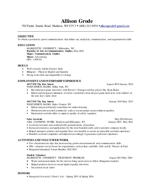 sports communications resume