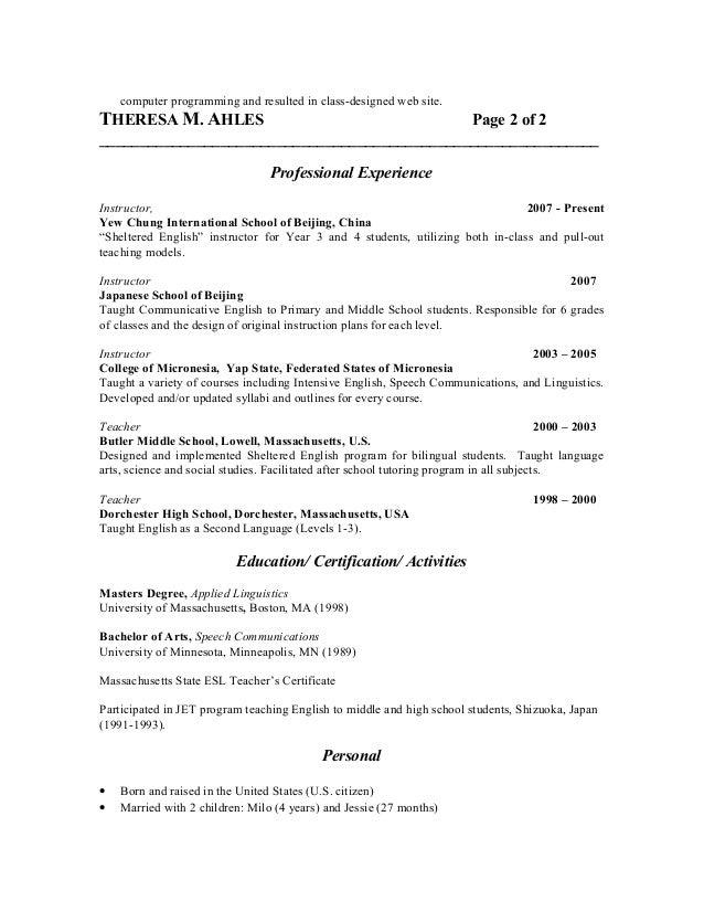 tress resume