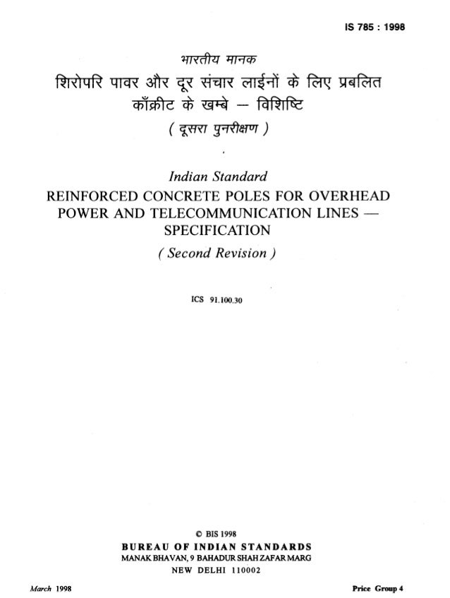 IS 785:1998 Indian Standard REINFORCED CONCRETE POLES FOR OVERHEAD POWER AND TELECOMMUNICATION LINES - SPECIFICATION ( Sec...