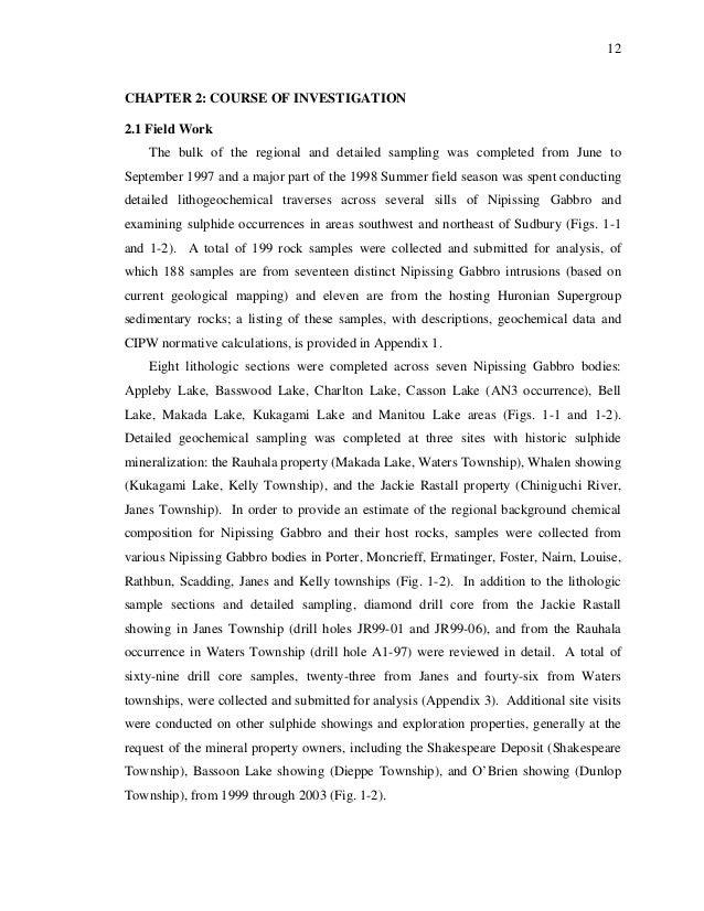 forest malayalam essay