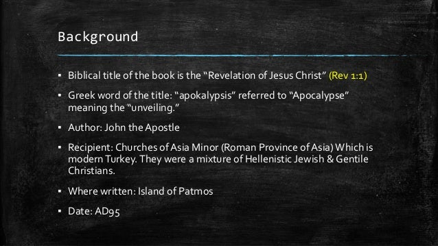 Book of Revelation Bible Study & School by ...