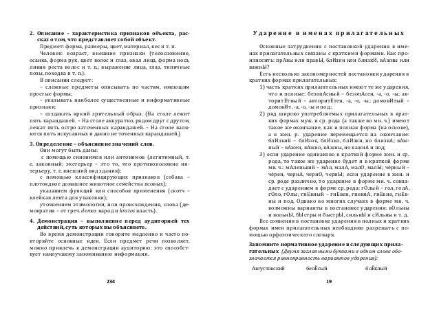 Промокод вайлдберриз бесплатная доставка ноябрь 2020