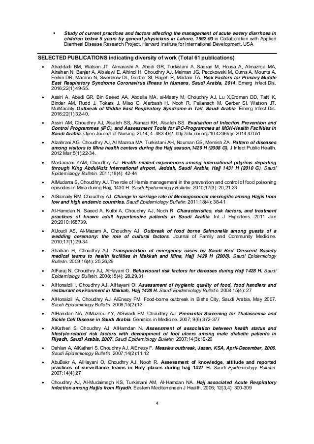 2017-02-22 Resume Choudhry