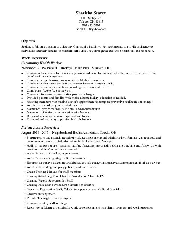 2016 linc community healthcare worker resume