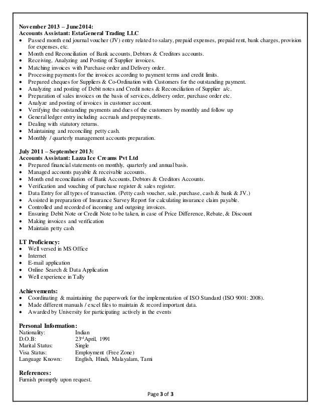 Muhammed shameer cv hr recruitment assistant accountant 3 yelopaper Images