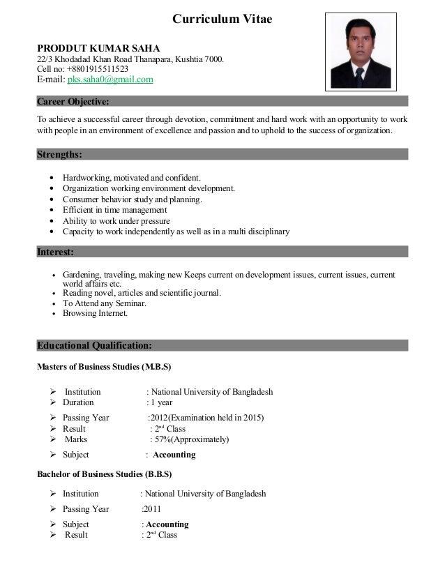 Entrepreneur Resume samples   VisualCV resume samples database Purdue s EAPS   Purdue University Getting Noticed by Recruiters