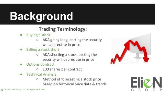 Stock options crash course
