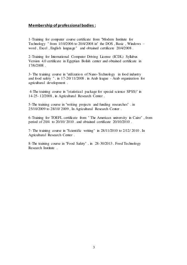 cv  (CURRICULUM VITAE) of dr. somia abdelatif Slide 3