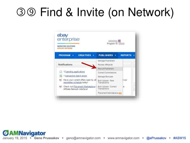  Find & Invite (on Network)