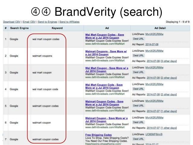  BrandVerity (coupons)