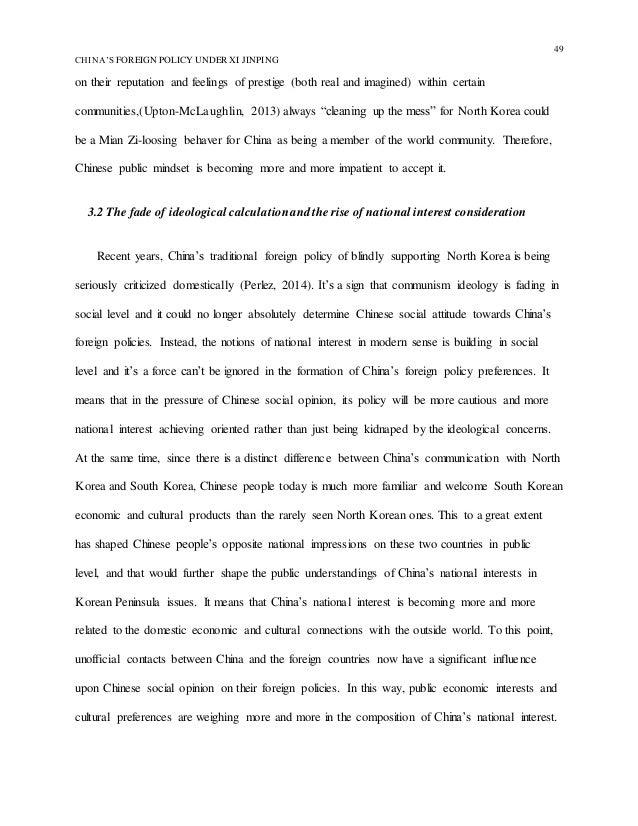 family tree essay health clinic