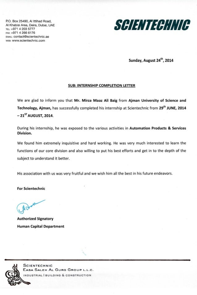 letter applicaties internship completion letter 5302