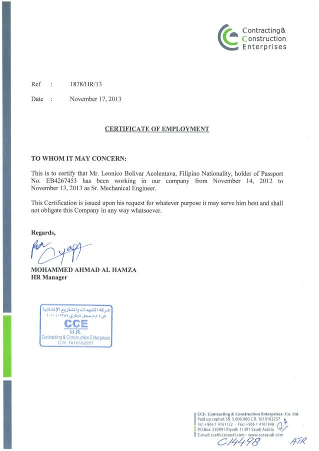Cce Employment Certificate