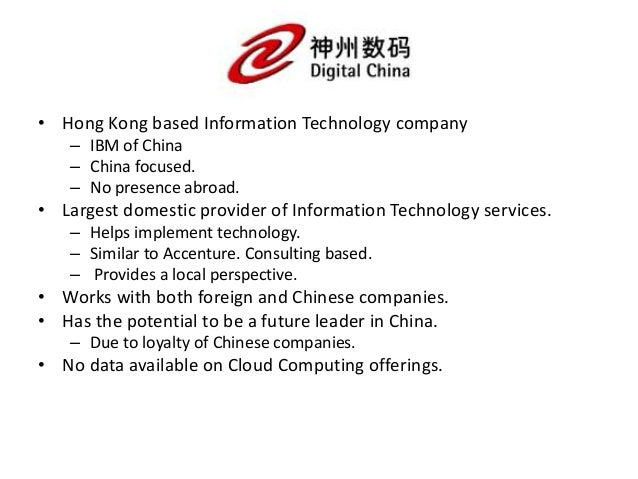 China Cloud Computing Presentation