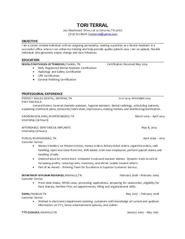 dental internship resume