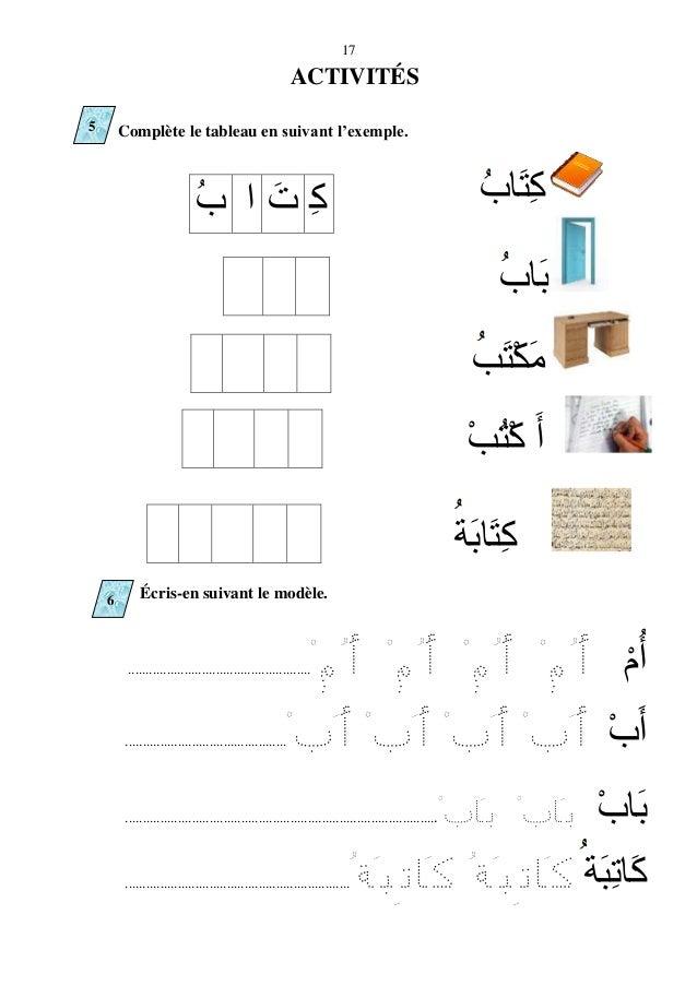 17 Complète le tableau en suivant l'exemple. Écris-en suivant le modèle. ب ﺍ ت ﻛ 5 5 ﺎبﺘﻛ ﺎبﺘﻛ ﺎبﺑ...