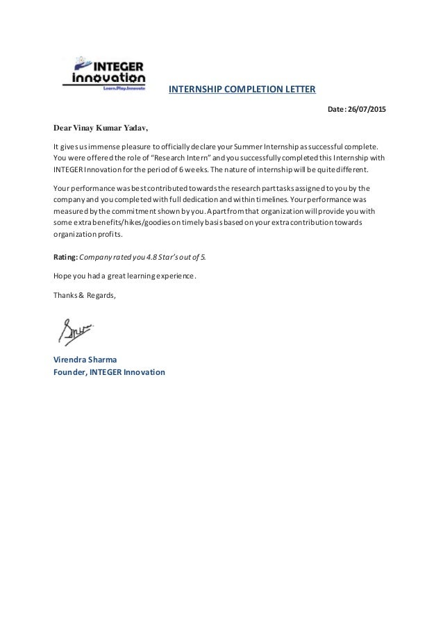 Internship Completion Letter Format From Company