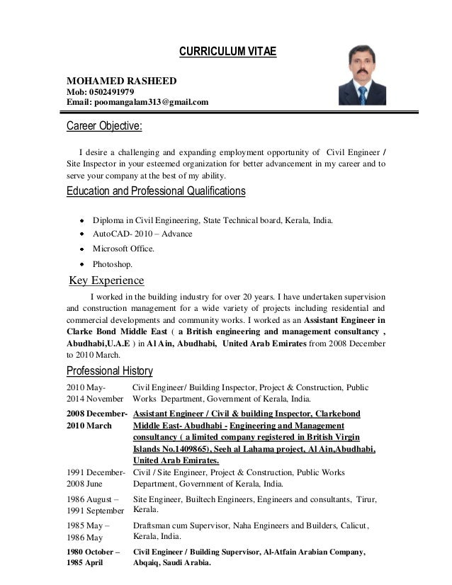 Civil Engineering Resume Objective