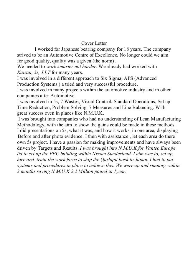 Cover Letter lean Manufacturing