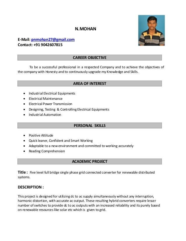 Area of interest in resume for eee