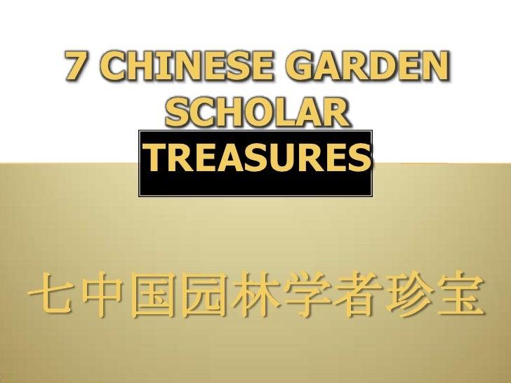 7 Chinese Garden Scholar Treasures