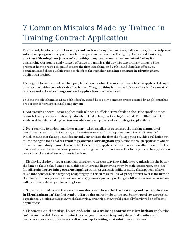 7 common mistakes made by trainee in training contract application the marketplace for solicitor training contracts - Covering Letter For Training Contract