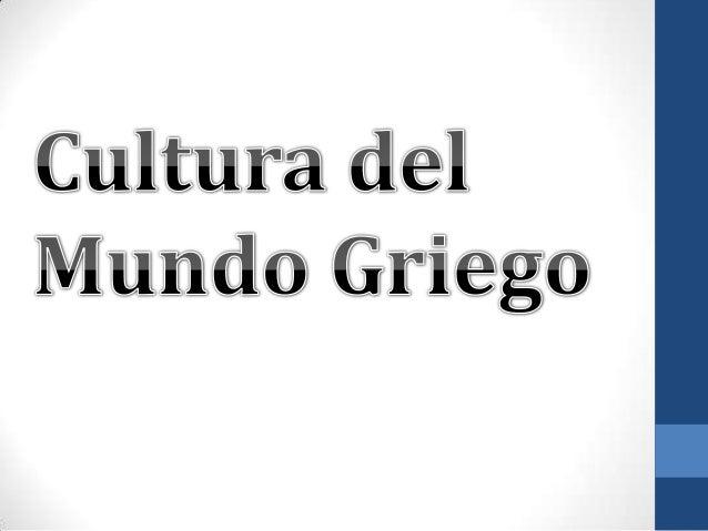 GEOGRAFÍA DEL MUNDO CLÁSICO