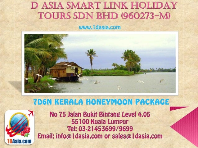 7D6N KERALA HONEYMOON PACKAGEwww.1dasia.com