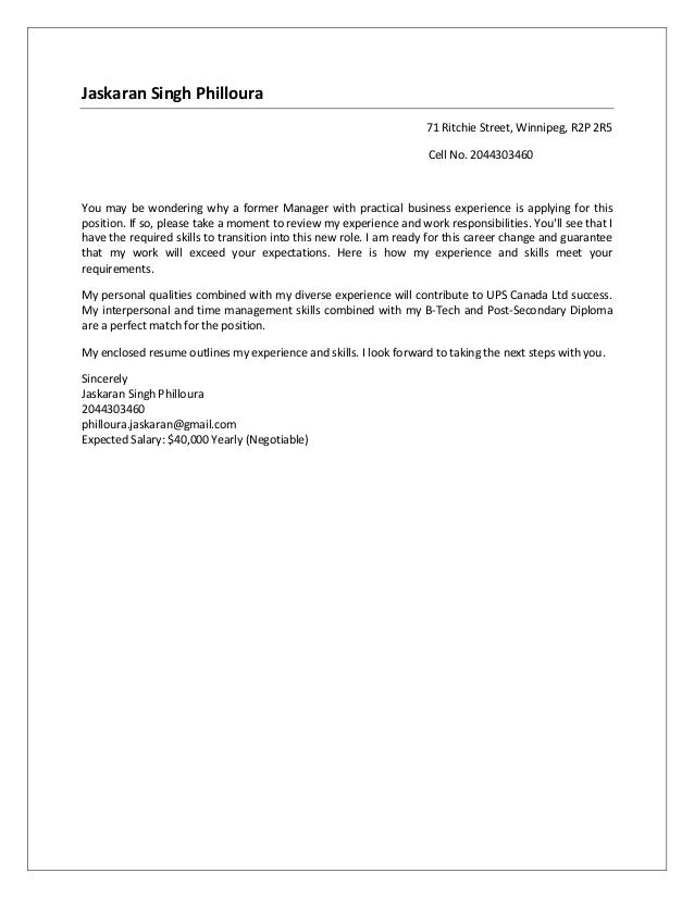 Cover letter with salary requirements negotiable for How to word salary requirements in a cover letter