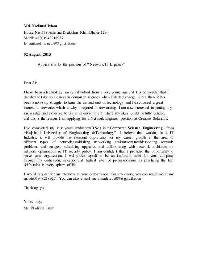 follow up letter cover letter doc md nadimul islam b sc engg in cse 1230