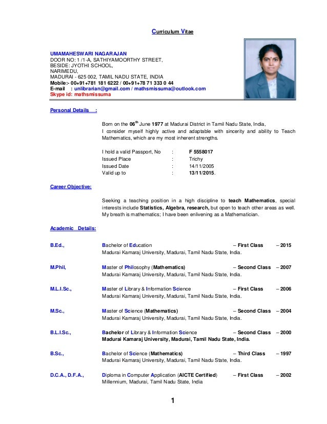 un maths cv doc
