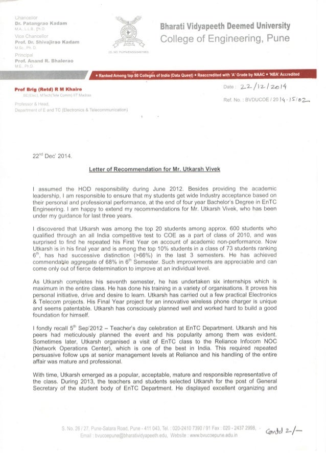 letter of recommendation - academic