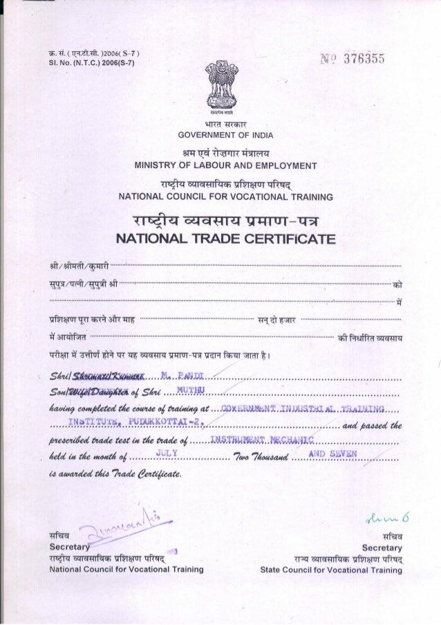 Ncvt National Trade Certificate