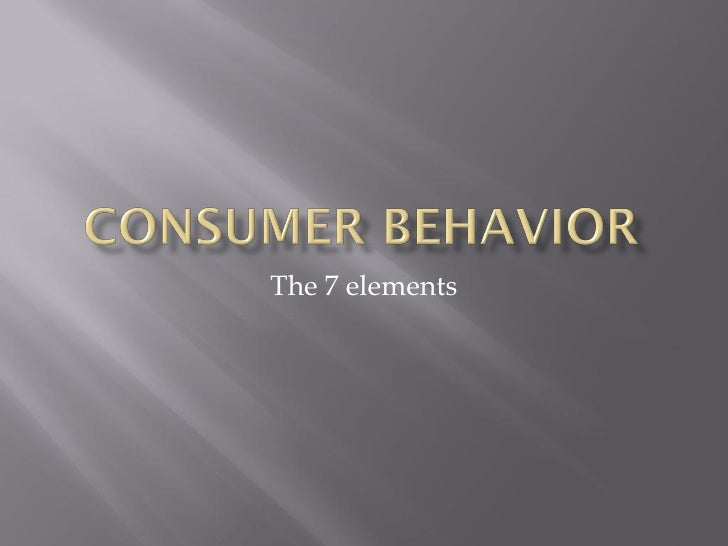 The 7 elements