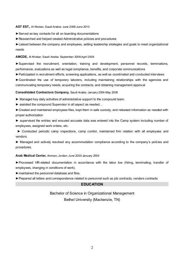 SAm's Resume HR Coordinator04 16 15