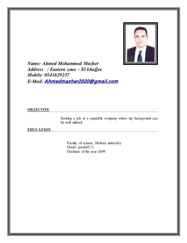 Name: Ahmed Mohammed Mazher Address : Eastern zone – El khafjee Mobile: 0541629257 E-Mail: Ahmedmazher2020@gmail.com OBJEC...